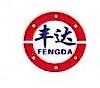 江西丰达新型建材有限公司 最新采购和商业信息