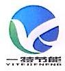 江苏一特节能工程有限公司 最新采购和商业信息