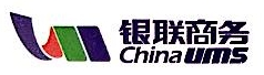 银联商务有限公司桂林分公司