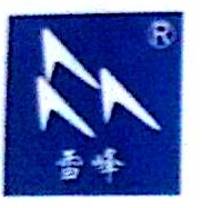 广州雪峰冷藏运输有限公司 最新采购和商业信息