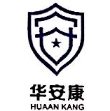 深圳市华安康保安服务有限公司 最新采购和商业信息