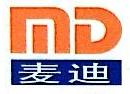沈阳麦迪科技有限公司 最新采购和商业信息