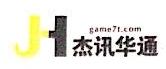 深圳市龙音数码科技有限公司