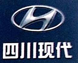 福州金马汽车贸易有限公司 最新采购和商业信息