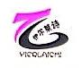 杭州彩派工贸有限公司 最新采购和商业信息