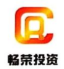 广州畅荣投资管理有限公司 最新采购和商业信息