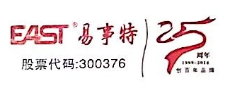 武汉楚烽科技有限公司