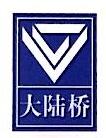北京大陆桥影视有限公司 最新采购和商业信息