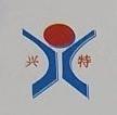 江苏兴特教学设备有限公司 最新采购和商业信息