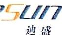 新疆迪盛番茄制品有限公司 最新采购和商业信息