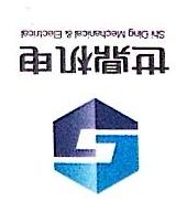 广西世鼎机电设备有限公司 最新采购和商业信息