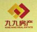 玉林市九九房地产经纪有限公司 最新采购和商业信息