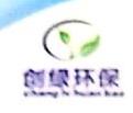 江西创绿环保有限公司 最新采购和商业信息