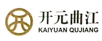 开元曲江投资发展有限公司 最新采购和商业信息