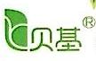 温州贝基贸易有限公司