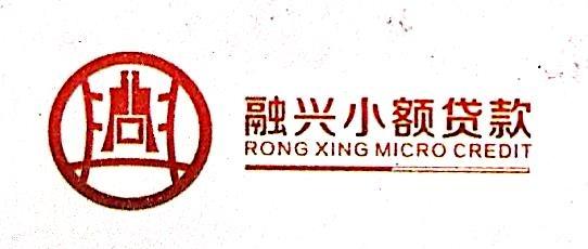 襄阳市融兴小额贷款有限公司 最新采购和商业信息