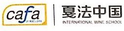 北京法兰博雅国际教育科技有限公司 最新采购和商业信息