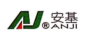 张家港保税区安基标准件贸易有限公司