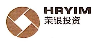 杭州荣银投资管理有限公司