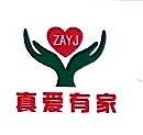 北京真爱有家教育咨询有限公司 最新采购和商业信息