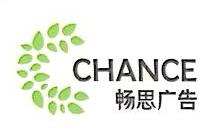 上海拓畅信息技术有限公司 最新采购和商业信息