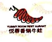 上海悦蓉餐饮有限公司 最新采购和商业信息
