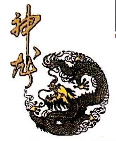 北京久久神龙消防器材有限公司 最新采购和商业信息