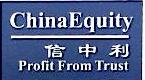 北京信中利投资股份有限公司 最新采购和商业信息