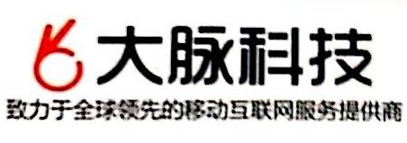 广州大脉信息科技有限公司 最新采购和商业信息