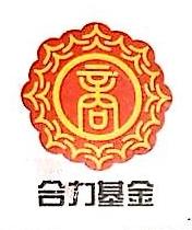 北京合力众筹投资基金管理有限公司 最新采购和商业信息