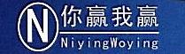 北京你赢我赢会计服务有限公司 最新采购和商业信息