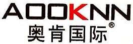 北京奥肯国际知识产权代理有限公司