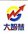 来谊金融信息科技(上海)股份有限公司 最新采购和商业信息