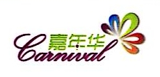 广西贵港市嘉年华超市有限公司 最新采购和商业信息