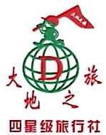 广西南宁大地国际旅行社 最新采购和商业信息