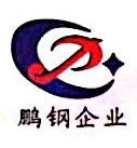 桂林凯和钢结构工程有限公司 最新采购和商业信息