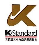嘉兴禾创制冷设备有限公司 最新采购和商业信息