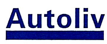 广州奥托立夫汽车安全系统有限公司