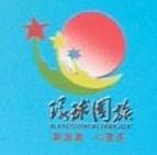 内蒙古圆梦旅行社有限责任公司 最新采购和商业信息