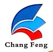 深圳市长丰纸塑有限公司 最新采购和商业信息