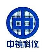 南京中镜科仪技术有限公司 最新采购和商业信息