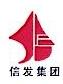 茌平信发华兴化工有限公司 最新采购和商业信息