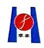 扬中市华丰电子材料有限公司 最新采购和商业信息
