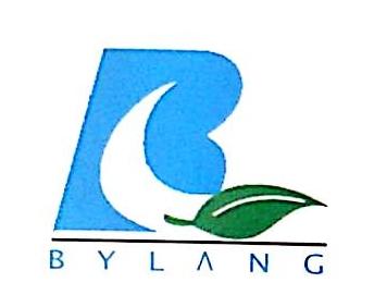 兰州贝朗生物科技有限公司 最新采购和商业信息