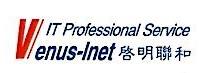 上海启明联和计算机技术有限公司 最新采购和商业信息