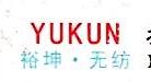 扬州裕坤无纺制品有限公司 最新采购和商业信息