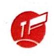 宁波市鄞州鄞奉煤炭化工有限公司 最新采购和商业信息
