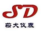 上海布尔自动化控制有限公司 最新采购和商业信息