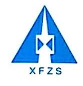 江西西飞装饰工程有限公司 最新采购和商业信息