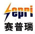 陕西赛普瑞电气有限公司 最新采购和商业信息